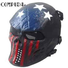 Compuda Costume Mask 2017 1pcs Halloween Airsoft Paintball Full Face Skull Skeleton Tactical Militar*20 GIFT Drop