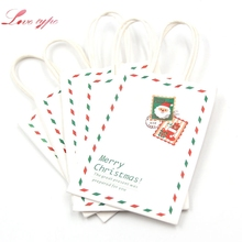 10PCS/Lot DIY White Paper Bag Christmas Gifts Cookies Treat Candy Envelope Bags Merry Christmas Guests Wrapping Bags Supplies