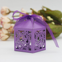 KAZIPA 50pcs Butterfly Gift Candy Cake Favor Boxes Decoration Box for Wedding Party Favor Purple