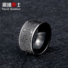 Steel soldier drop shipping stainless steel chinese style four animal fashion high quality men jewelry titanium steel jewelry(China)