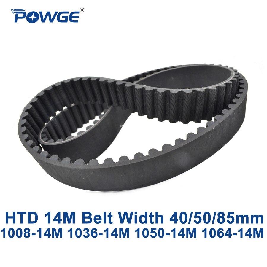 POWGE HTD 14M synchronous Timing belt C=1008/1036/1050/1064 width 40/50/85mm Teeth 72 74 75 76  HTD14M 1008-14M 1050-14M<br>