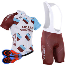 2017  Cycling Clothing / Cycling Jersey /Bicycle Team Roupa Ciclismo bike Outdoor bicicleta Sportswear Short Sleeve Suite