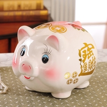 Piggy bank piggybank large personality lovely ceramic money box lucky pig rich creative ornaments saving box friend gift(China)