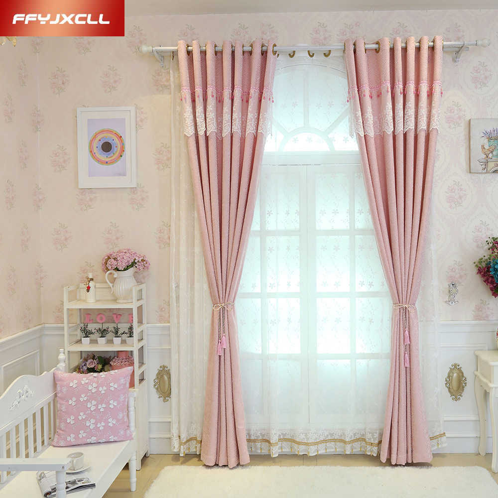 Pink Jacquard Lace Stitching Blackout Curtain Cloth For Girl living Room Bedroom Kitchen Window White Flower Tulle
