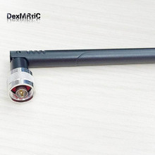 3G GSM GPRS UMTS Antenna 12dBi 800/850/900/1800/1900/2170 MHZ N type male connector NEW(China)