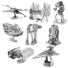 BB8 Star Wars 3D Metal Puzzles DIY Model Building Toys X-wing AT-AT R2D2 Fighter Millennium Falcon Model Toys antistress Gift