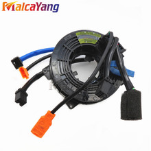 Replacement Parts DPW950909 Spiral Cable Sub-Assy For Proton Ipian Gen 2 Persona Spiral 10Wires(China)