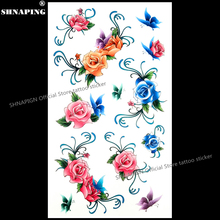SHNAPIGN Blue Red Yellow Rose Style Temporary Body Art Flash Tattoo Sticker 17*10cm Waterproof Tatto Henna Tatoo FREE SHIPPING