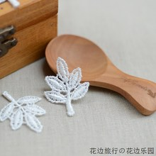 Lace accessories DIY white lace leaf flower stickers 2.3 * 3.5 cm wide