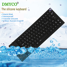 DMYCO New black/Blue Russian 85 Keys Waterproof folding Portable Soft Flexible Silicone Keyboard for Laptop Computer Peripherals(China)