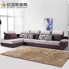 fair cheap low price 2017 modern living room furniture new design l shaped sectional suede velvet fabric corner sofa set X188-1