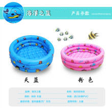 Free shipping Inflatable Pool Baby Swimming Pool Piscina Inflavel For Newborn Portable Outdoor Children Basin Bathtub For Infant(China)