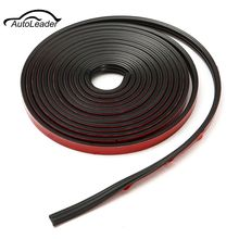 "4M 2017 ""B"" Type Car Seal Strip Auto Door Window Trunk Seal Dustproof Sound Insulation Rubber Strips Also Applies to home"
