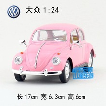 Candice guo Kinsmart classic Volkswagen beetle bubble car 1967 alloy model toy collection game children christmas birthday gift