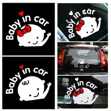 Sikeo Cartoon Car Sticker boy girl with Bow Baby in Car on Board Cars Acessories decoration(China)