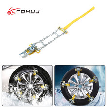 1 PC Car Tire Anti-skid Manganese Steel Tire Anti-skid Snow Belt For Snow Chains For Snow Road Sand Road(China)
