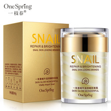 60g OneSpring Natural Snail Cream Facial Moisturizer Face Cream Whitening Ageless Anti Wrinkles Lifting Facial Firming Skin Care(China)