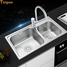 NEW bathroom sink double trough 304 stainless steel integrated set of stainless steel kitchen sink to wash dishes 70X40cm(China)