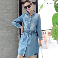 New Spring/Summer Light Blue Denim Dress Women Knee-length Long Sleeve Party Jeans Dresses Slim Elastic Pencil Dress 2017 Vogue