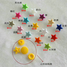 15 colors mixed notes five-pointed star type 150 sets of the plastic snap button baby diapers With the buttons