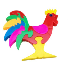 kids puzzle toys baby New plastic jigsaw puzzles cock chicken fish puzzle gift small kids toys animal puzzle gift(China)