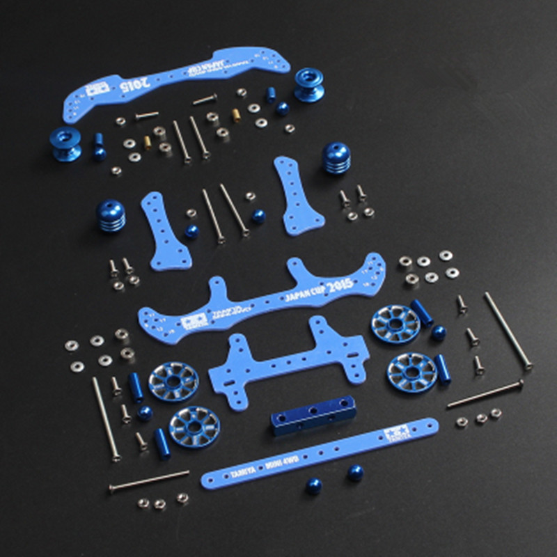 H009 blue