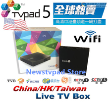 Bluetv M425 Chinese IPTV Android TV Box Free HD Live Taiwan Hong Kong Cantonese TVB Channels Streaming Tvpad4 Upgraded TVPAD5(China)