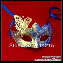 Hot Sell 7 inch Blue Gold Masquerade Mask Wholesale Venetian Mask Carnival Mask Free Shipping