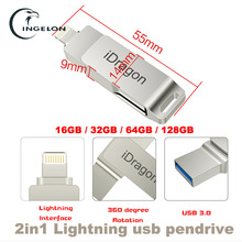 i-Flash Drive usb flash drive 32gb pen lightning memoria stick 16gb 64g 128gb micro iphone ipod ipad pendrive - Digital PY Store store