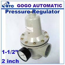 GOGO High quality Large flow air regulator valve inlet port 1-1/2 2 inch pneumatic treatment units QTY-40/50 with pressure gauge