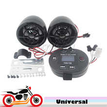 Universal Motorcycle Scooter Speaker Stereo Amplifier TF Card USB MP3 Music Player FM Radio for Harley Honda Suzuki Yamaha BMW