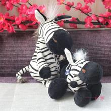 25cm cute hot sale nici Zebra doll fierce jungle brothers plush toys birthday gift 1pcs free shipping(China)