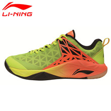 Li-Ning 2017 Newest Men's Badminton Shoes Breathable Lining Athletic Sneaker Anti-Slippery Sports Shoe Li Ning Genuine AYTM071(China)