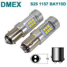 DMEX 2 PCS 12V 24V 21SMD S25 LED 1157 BAY15D BAY 15D P21/5W 1156 BA15S P21W Car LED Bulb White/Yellow/Amber/Red Color(China)