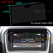 9 Inch GPS Navigation Screen Steel Protective Film For Suzuki Vitara 2016 Control of LCD Screen Car Styling Sticker