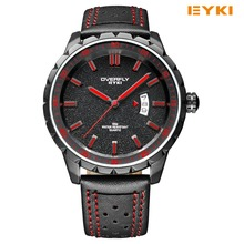 Men Special Offer Military Shock Fashion Leather 2017 Quartz Business Sport Watch Luxury Brand Swiss Style Relogio Masculino