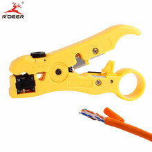 RDEER Mini Wire Stripper Coaxial Cable Cutter Crimping Tool Rotary Cable Stripper Cutting Multifunctional Electrician Tools