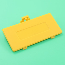 2pcs Yellow Battery cover For Nintendo Game Boy Pocket GBP Game Console Battery Door Cover Replacement New