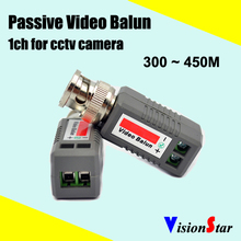 Male BNC UTP twisted CCTV passive video balun power over CAT5 network cable video transmission 300M