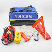 Vehicle emergency rescue bag Automobile Truck tire pressure gauge Tool kit Maintenance tools First aid kit Safety hammer(China)