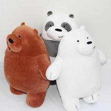 1pcs 30cm We Bare Bears Plush Toy Soft Doll Popular Cartoon Grizzly Ice Bear Panda Animal Stuffed For Baby Kids Birthday Gifts
