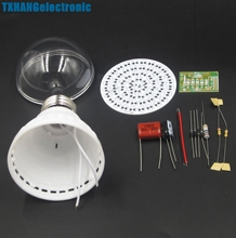2PCS 60 LEDs Energy-Saving Lamps Suite without LED DIY Kits