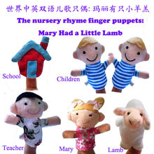 6pcs/set/lot, Nursery rhyme finger puppets - Mary Had A Little Lamb, plush finger puppets, Educational toys,(6pcs/poly bag)  t