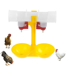 Poultry Chicken Duck Bird Coop Double Cups Automatic Poultry Water Drinking Fowl Chicken Drinker