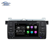 NaviTopia 7inch 1024*600 Quad Core 2GB Android 7.1 Car DVD Radio for BMW E46/M3(1998-2005) with GPS/WIFI/Bluetooth(China)