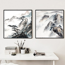 Vintage Chinese Landscape paintings ink painting style canvas art Home decoration on the Wall Canvas Prints for living room(China)