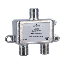 High quality 2 Way Cable Splitter Satellite Multiswich ANT SAT TV Signal Mixer Digital Satellite Combiners Diplexers VHF UHF(China)