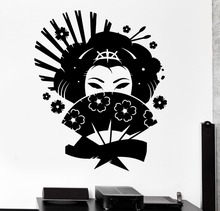 Big size Wall Decal Geisha Japan Oriental Woman Fan Girl Decor Vinyl Stickers Lover's Bedroom Wall Decals Mural D298