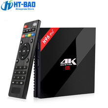H96 Pro+ Plus Smart TV BOX S912 Octa Core Android 6.0 3G 32G Optional Dual WIFI Gigabit Ethernet BT H.265 KODI 4K Android TV BOX(China)