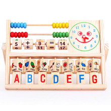 NEW Children Baby Kids Learning Developmental Versatile Flap Abacus Wooden Toys  be  fun Free Shipping